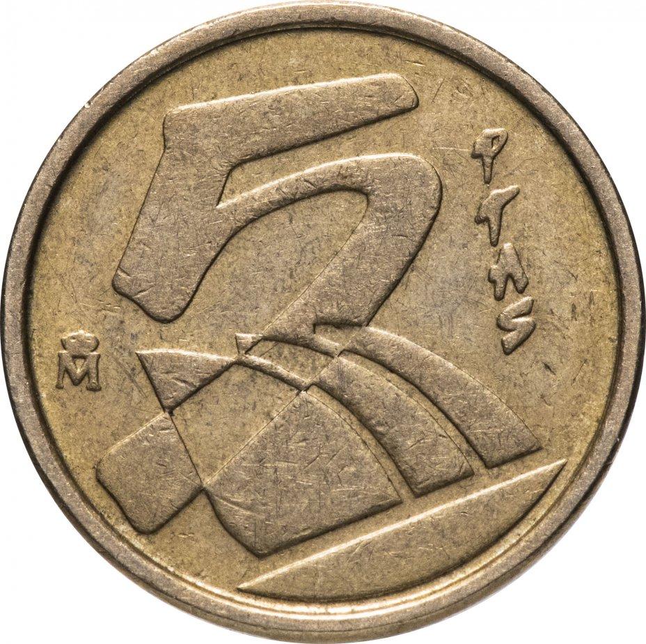 купить Испания 5 песет 1989- 1998 гг.