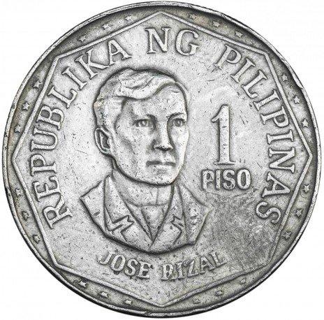 купить Филиппины 1 песо 1982