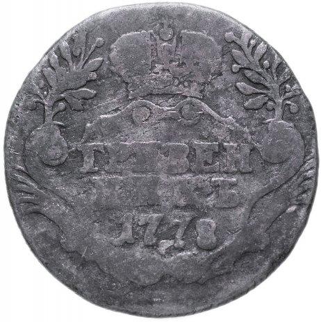 цена монеты 20 копеек 1961 ссср