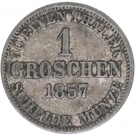 купить Германия 1 грош 1857 Брауншвейг