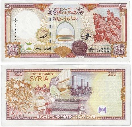 купить Сирия 200 фунтов 1997 (Pick 109)