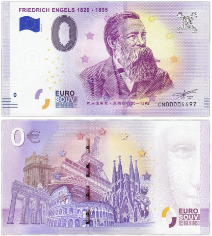 купить 0 евро (euro) «Фридрих Энгельс 1820-1895» 2018 (NEW)