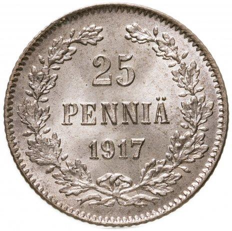 купить Финляндия 25 пенни 1917