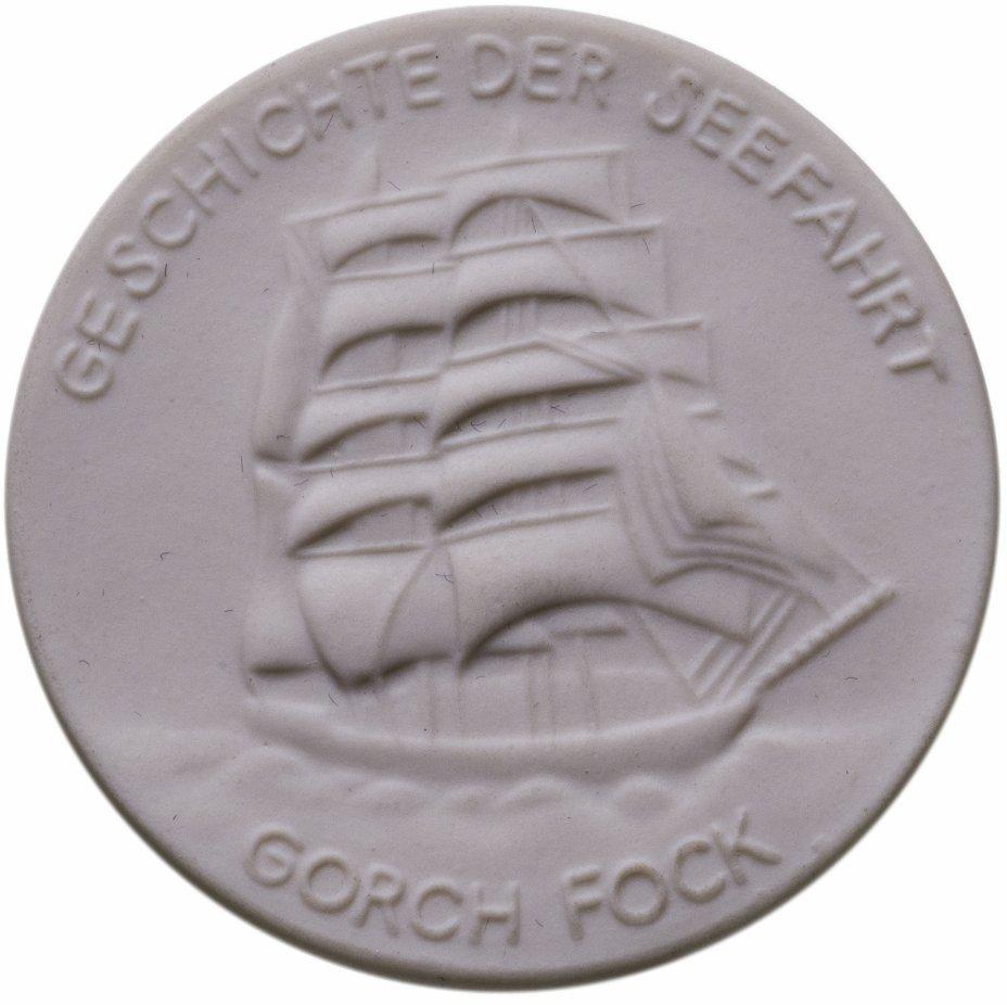 """купить Медаль из мейсенского фарфора """"Корабль Gorch Fock"""", Германия, 2010"""