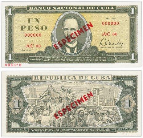 купить Куба 1 песо 1981 Pick 102b SPECIMEN Образец