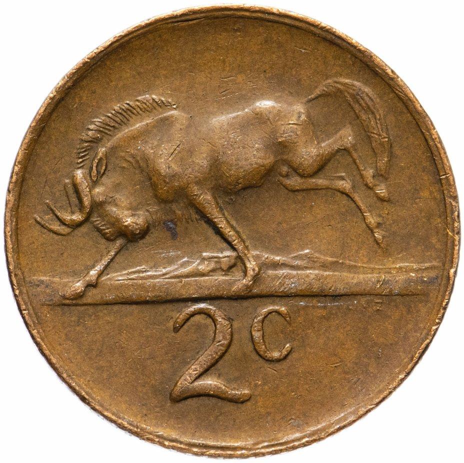 "купить ЮАР 2 цента (cents) 1976 ""Окончание президентства Якобуса Йоханнеса Фуше"""