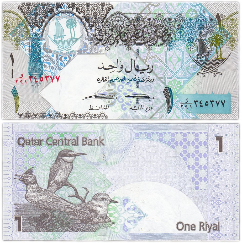 купить Катар 1 риал 2008 год (2015)  Pick 28b