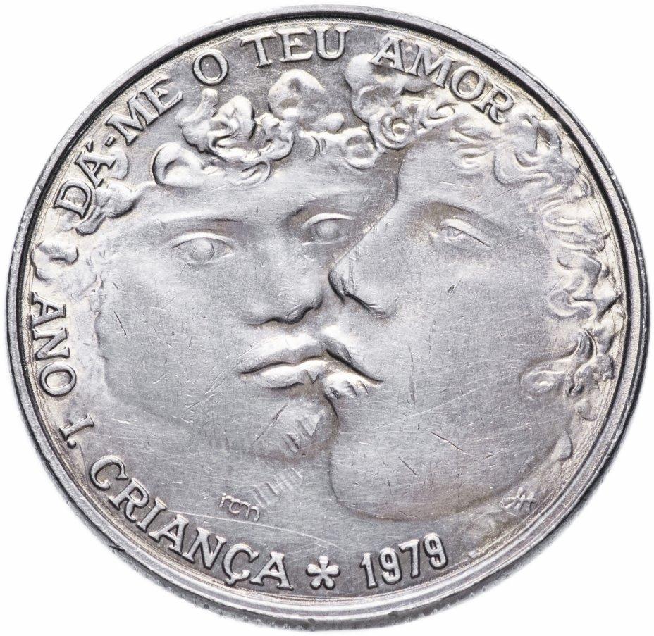 """купить Португалия 25 эскудо (escudos) 1979   """"Международный год детей"""""""