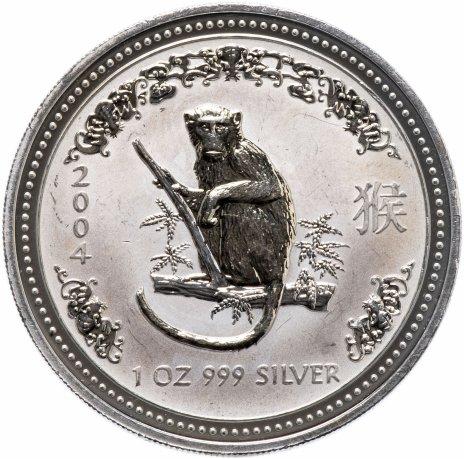 """купить Австралия 1 доллар 2004 """"Китайский гороскоп - Год обезьяны"""""""