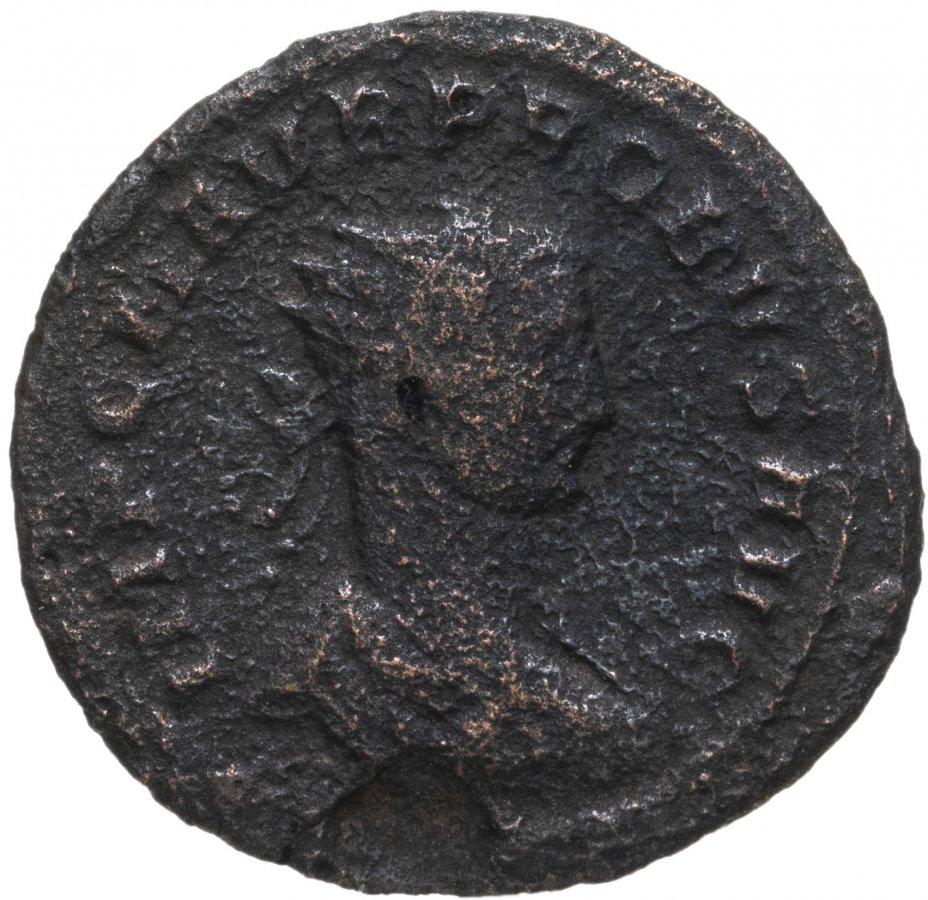 купить Римская империя, Проб, 276-282 годы, Антониниан (Аврелианиан). (Волчица)