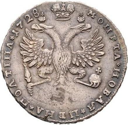 купить полтина 1728 года ВСЕРОСIСКIИ