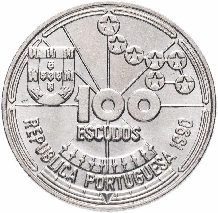 """купить Португалия 100 эскудо (escudos) 1990   """"Золотой век открытий - Астронавигация"""""""
