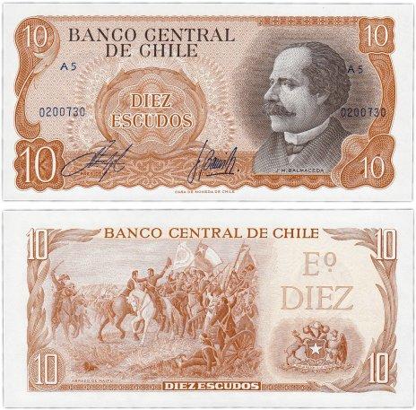 купить Чили 10 песо 1970 (Pick 143)