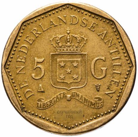 купить Нидерландские Антильские острова 5 гульденов (gulden) 1998-2013