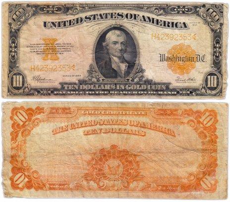 купить США 10 долларов 1922 series 1922 (Pick 274) Gold Certificate, Speelman-White