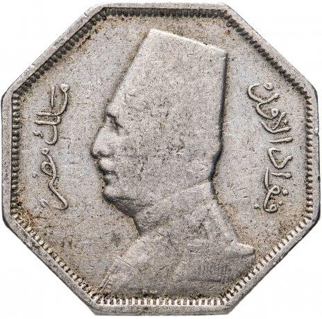 купить Египет 2 1/2 миллима 1933