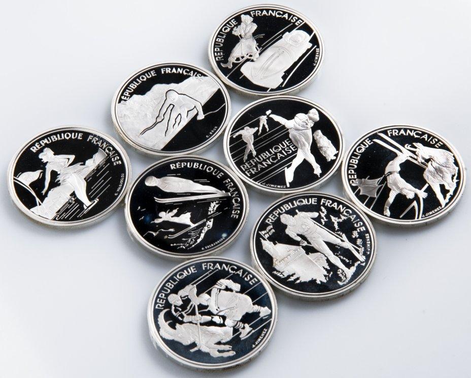"""купить Франция 100 франков 1989-1991 случайная монета из серии """"XVI Зимние Олимпийские Игры 1992 г. в Альбервиле"""""""