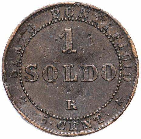 купить Италия, Папское государство 1 сольдо (5 чентензимо) 1867
