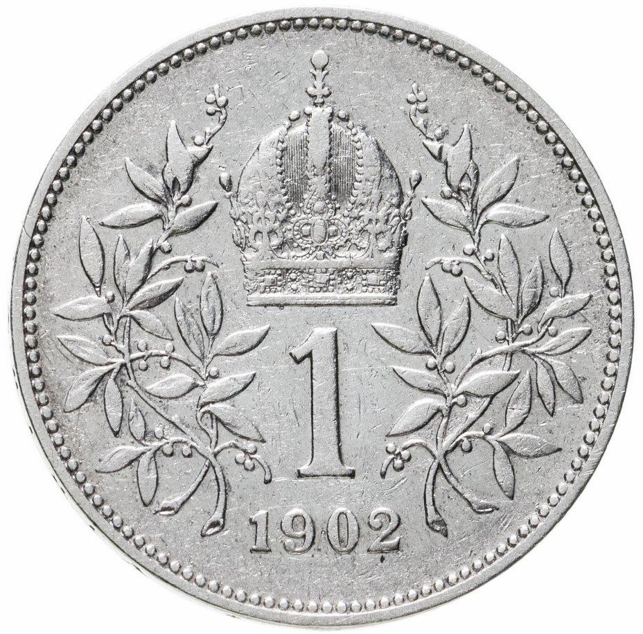 купить Австро-Венгрия 1 крона (crown) 1902, монета для Австрии