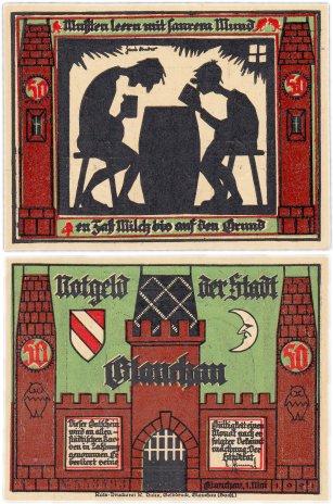 купить Германия (Саксония: Глаухау) 50 пфеннигов 1921 (436.1/B1/3)