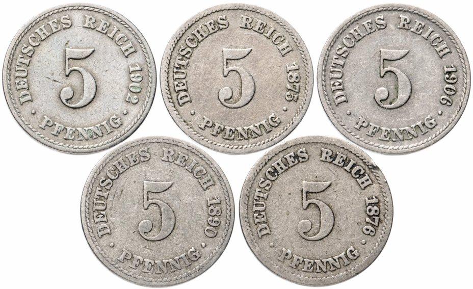купить Германия (Германская Империя) 5 пфеннигов 1875-1906 набор из 5 монет