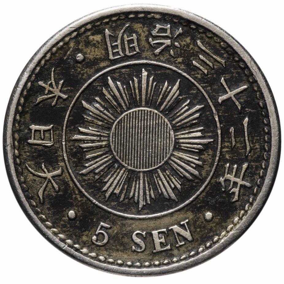 купить Япония 5 сенов (sen) 1899
