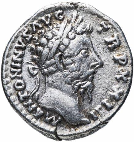 купить Римская Империя Марк Аврелий 161–180 гг денарий (реверс: Салюс стоит прямо, кормит змею)