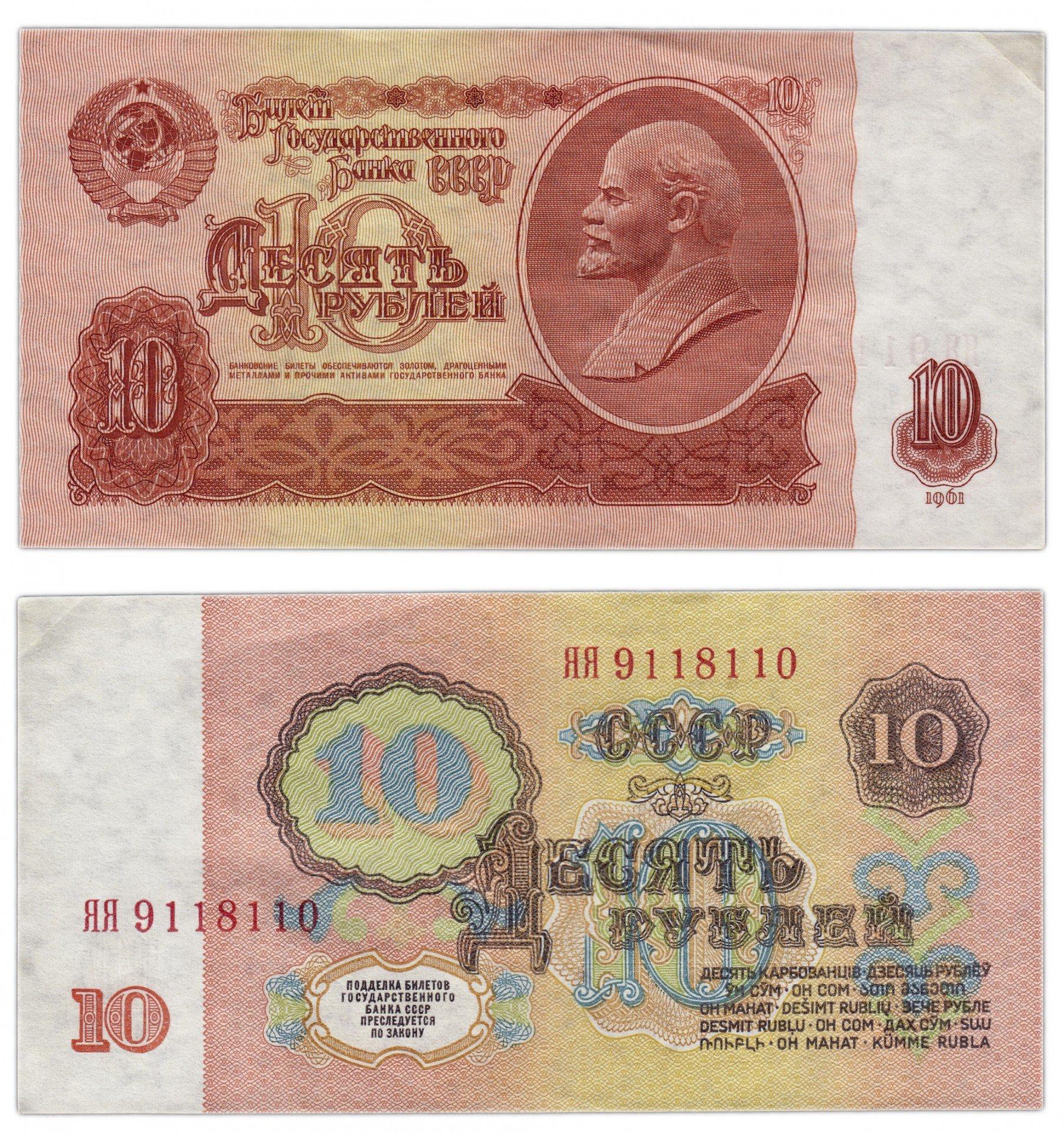 Серия замещения банкнот сколько стоит монета 1911 года 1 копейка