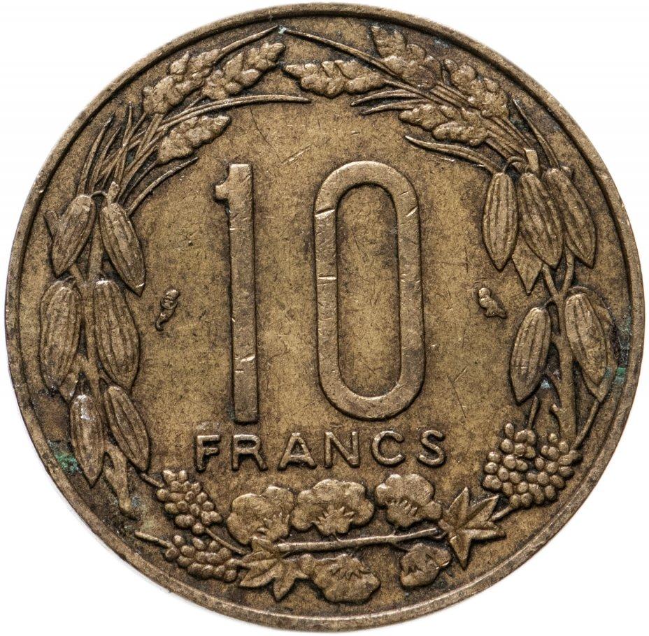 купить Французская Экваториальная Африка, Камерун 10 франков (franc) 1961