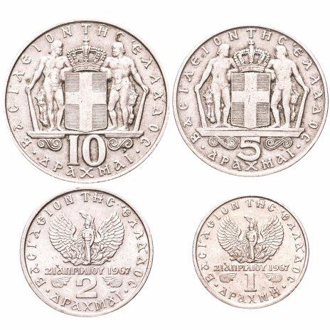 купить Греция 10 5 2 1 драхм 1966-1971 набор из 4-х монет