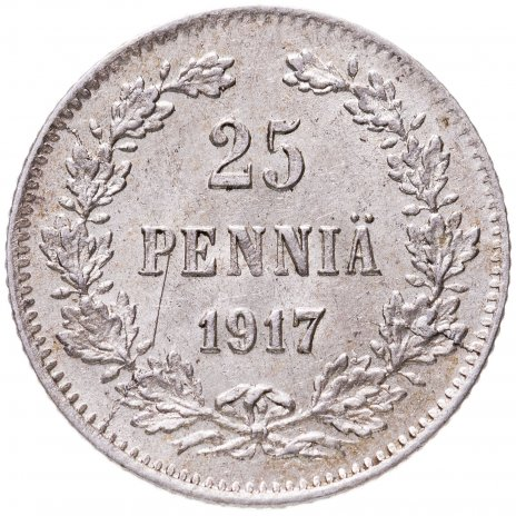 купить 25 пенни 1917 S   гербовый орёл без корон, монета для Финляндии