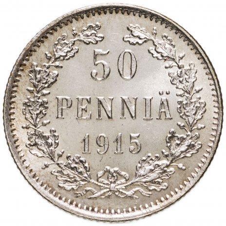 купить 50 пенни (pennia) 1915 S