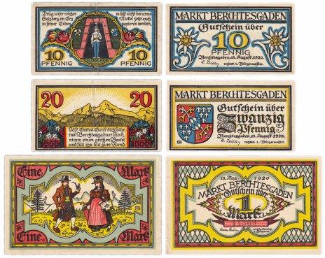 купить Германия (Бавария: Берхтесгаден) набор из 3-х нотгельдов 1921