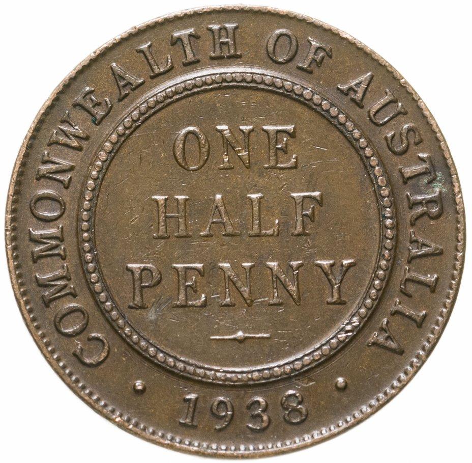 купить Австралия 1/2 пенни (penny) 1938