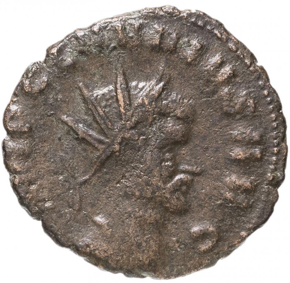 купить Римская империя, Клавдий II Готский, 268-270 годы, Антониниан