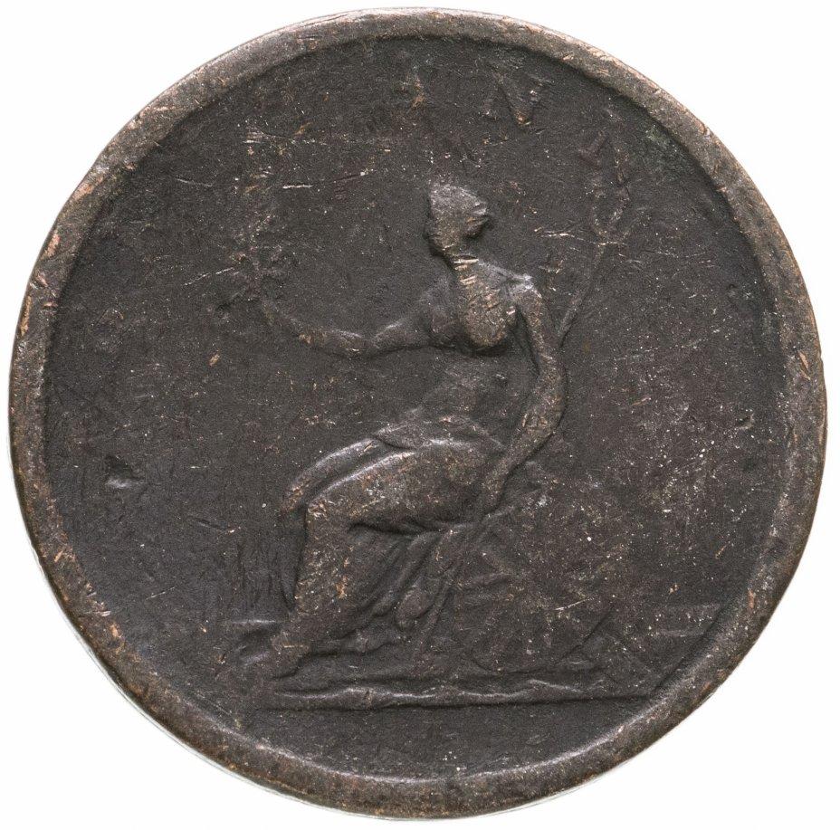 купить Великобритания 1/2 пенни (penny) 1806 Георг III