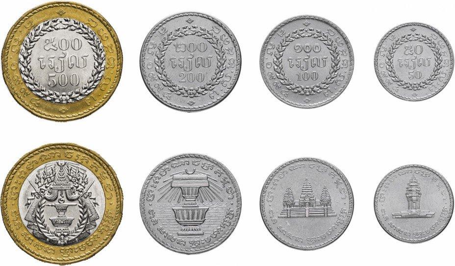 купить Камбоджа набор монет 1994 (4 штуки)