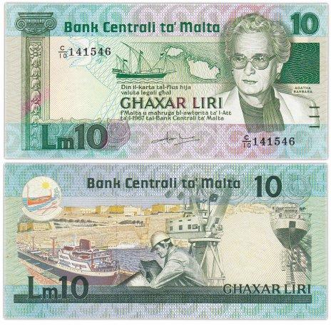 купить Мальта 10 лир 1986 года (Pick 39)