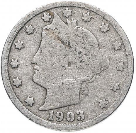 """купить США 5 центов 1883-1912 """"Liberty Nickel"""""""
