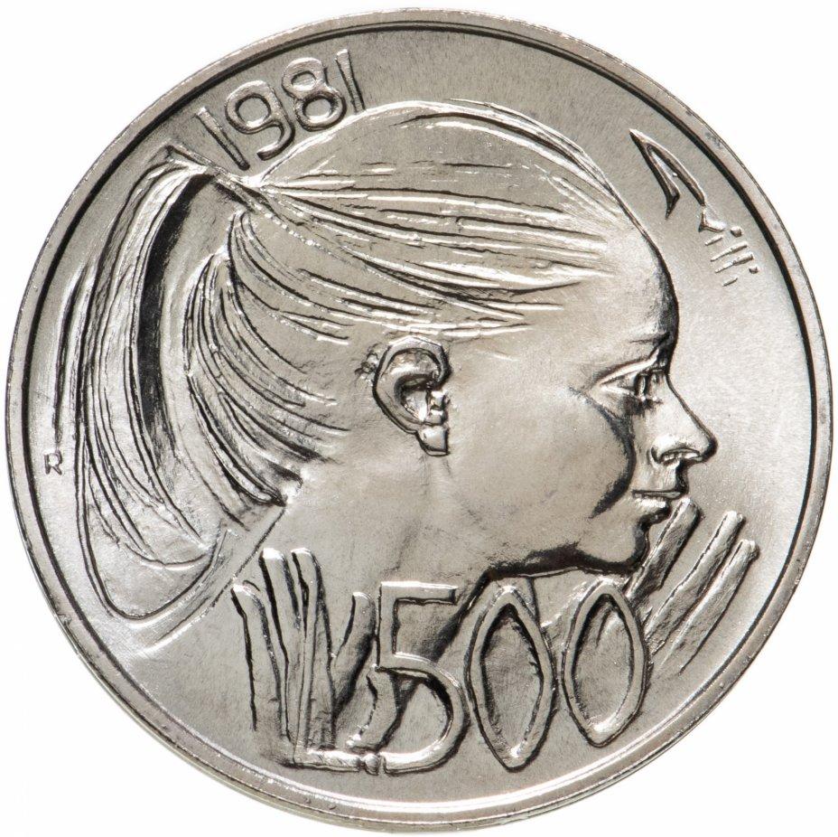 купить Сан-Марино 500лир (lire) 1981 Мир