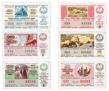 купить Набор Лотерейных билетов Армения 1988-1990 (6 билетов)