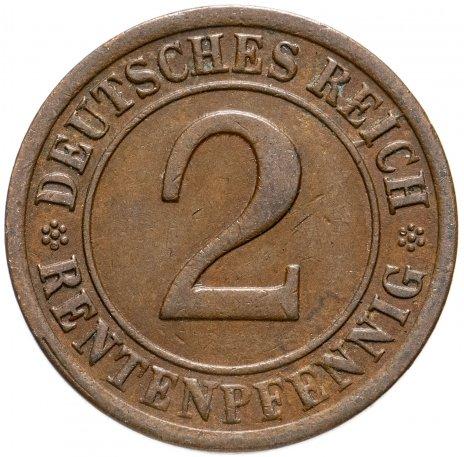 купить Германия 2 рентенпфеннига 1923-1924 E