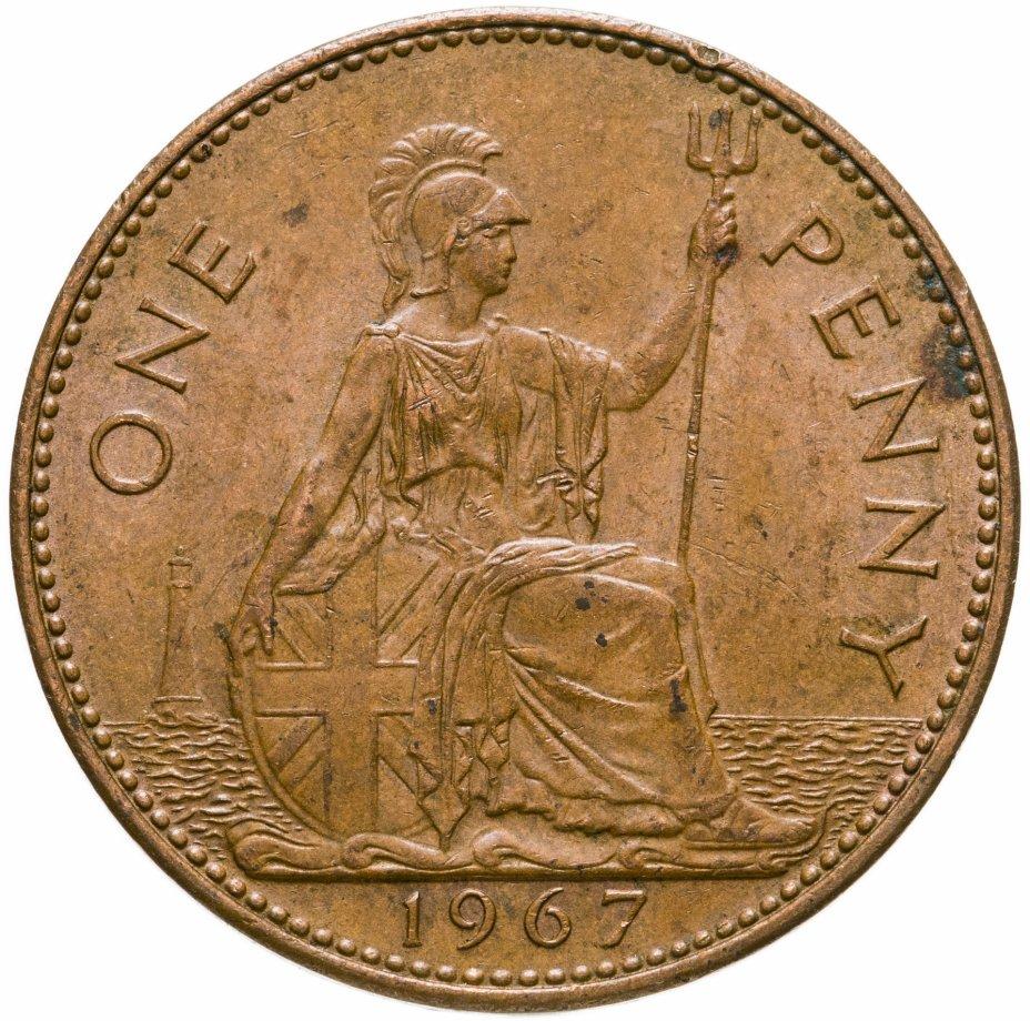 купить Великобритания 1 пенни (penny) 1967