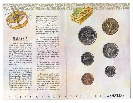 купить Малайзия набор 1990 из 6 монет в буклете
