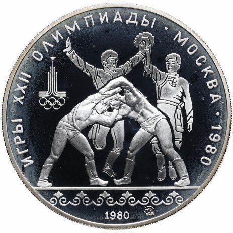 """купить 10 рублей 1980 Proof """"XXII Олимпиада 1980 г в Москве - Танец орла и хуреш"""""""