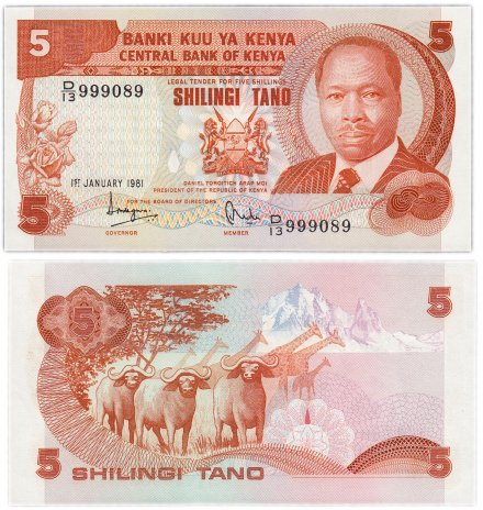 купить Кения 5 шиллингов 1981 (Pick 19a)