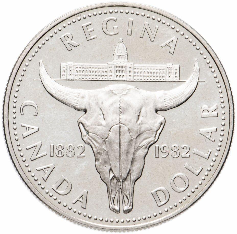 """купить Канада 1 доллар 1982  """"100 лет городу Реджайна"""""""