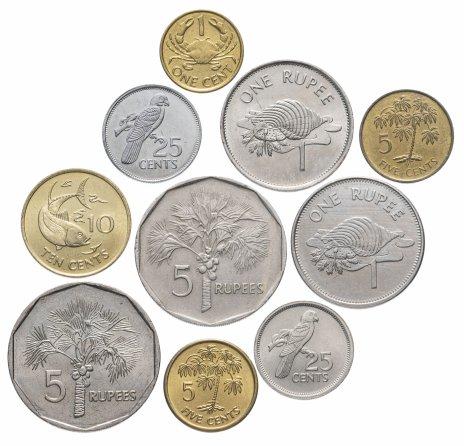 купить Сейшельские Острова набор из 10 монет 1982-2010