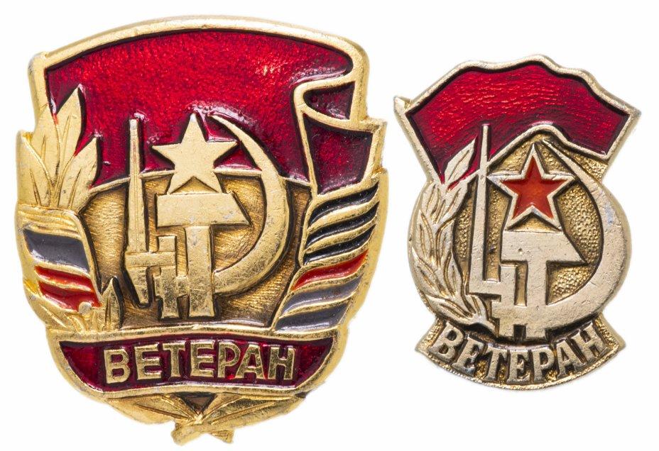 """купить Набор Значков СССР 1975г """"Ветеран"""", 2шт, Булавка"""