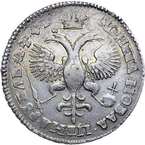 купить 1 рубль 1719 года без букв, вышивка на рукаве